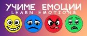 ucime_emocii